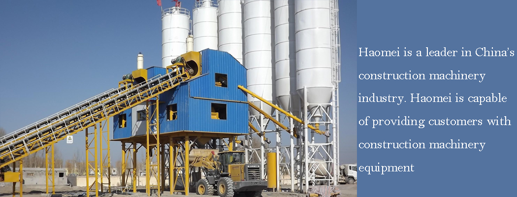 Performance Standard of Concrete Mixing Plant